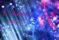Новый год и Рождество - фото 0221