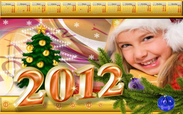 Новый год 2012 - фото 0392