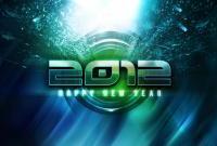 Новый год 2012 - фото 0395