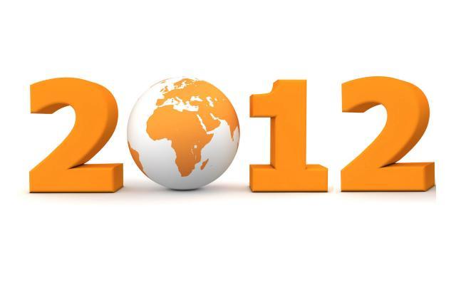 Новый год 2012 - фото 0398