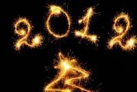 Новый год 2012 - фото 0399