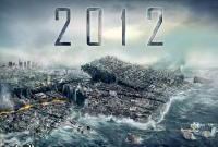 Новый год 2012 - фото 0407