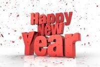 Новый год 2012 - фото 0413