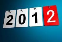 Новый год 2012 - фото 0418