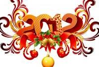 Новый год 2012 - фото 0421