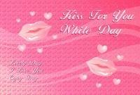 День святого Валентина - фото 0530