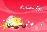 День святого Валентина - фото 0532