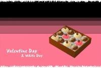 День святого Валентина - фото 0534