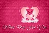 День святого Валентина - фото 0542
