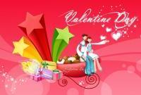 День святого Валентина - фото 0552