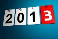 Новый год 2013 - фото 0576