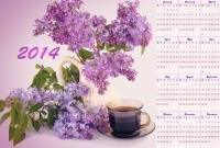 Новый год 2014 - фото 0636
