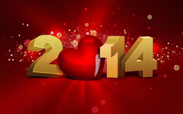Новый год 2014 - фото 0639