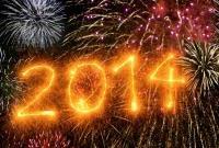 Новый год 2014 - фото 0675