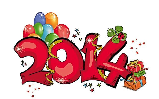 Новый год 2014 - фото 0740