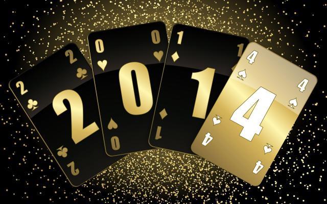 Новый год 2014 - фото 0743