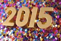 Новый год 2015 - фото 0774
