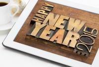 Новый год 2015 - фото 0798