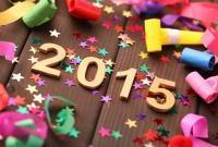 Новый год 2015 - фото 0838